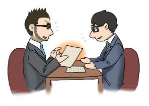 公証人との打ち合わせ (1)